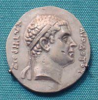 Moeda do reino grego-asiático de Báctria